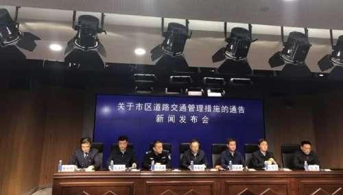郑州发布市区道路交通管理措施的通告  这些车被限行
